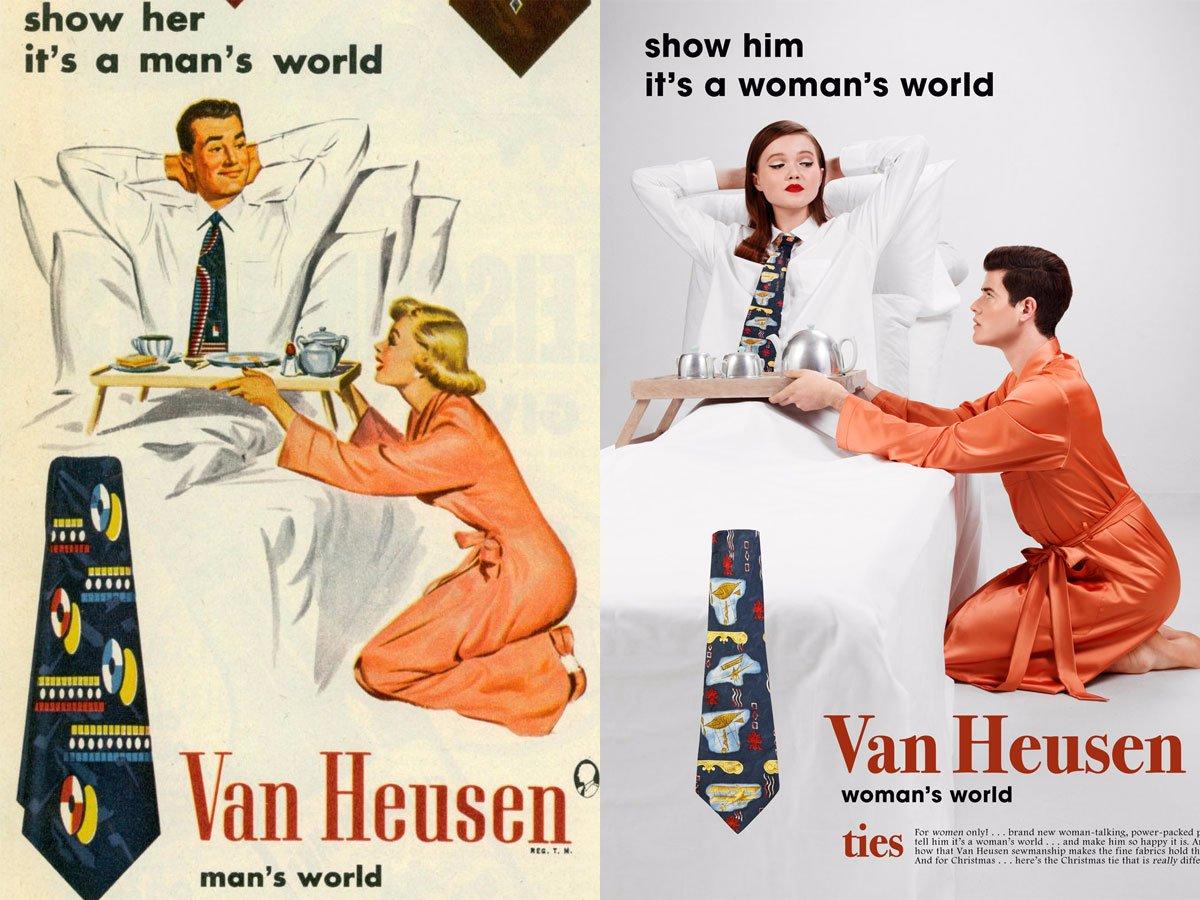 Publicidad machista