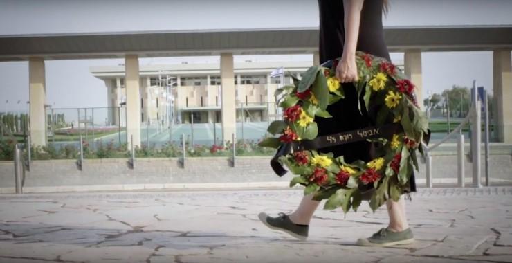 Flores para mujeres... ¡Nunca estas!