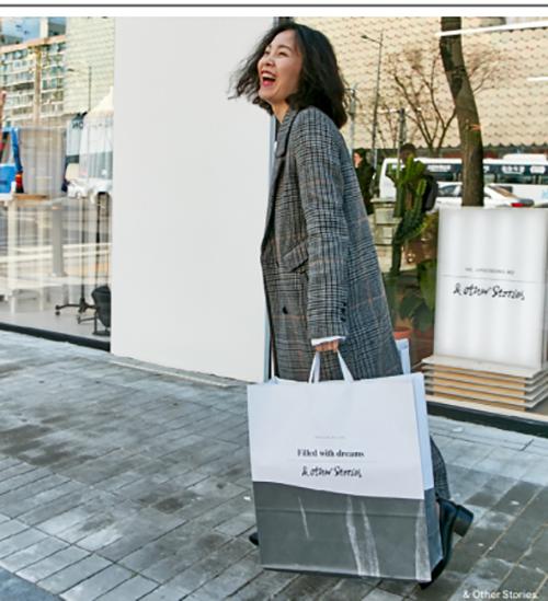 H&M es sustentable o no