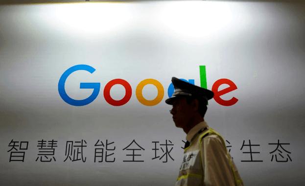 La carta de los empleados de Google por el buscador para China
