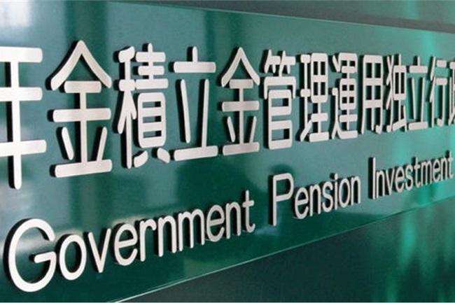 GPIF es el fondo de pensiones más grande del mundo