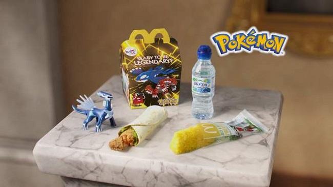 Alimentos comerciales hechos de plantas - McDonalds