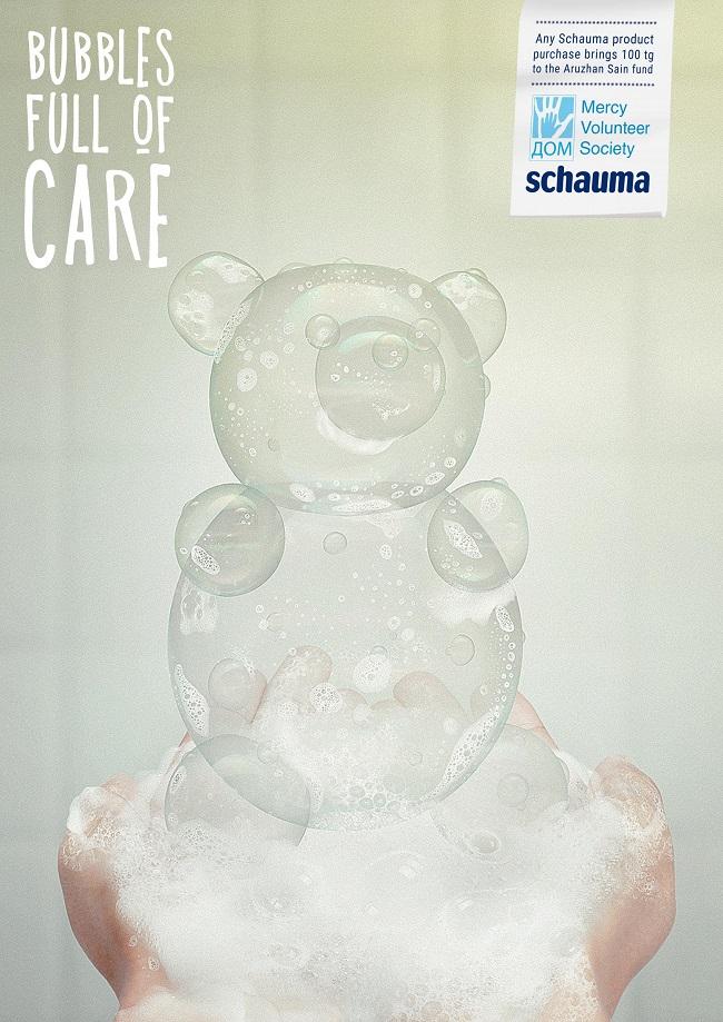 Campañas de voluntariado Schauma