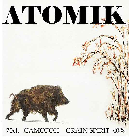 Etiqueta frontal de la botella ATOMIK