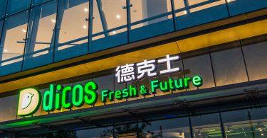 Esta cadena China ha sustituido todos sus huevos por productos plant-based