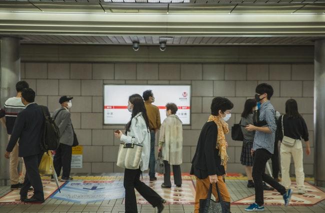 contagios se disparan en Tokyo